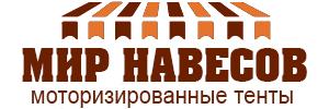 Маркизы, перголы, солнцезащитные экраны в Ростове-на-Дону